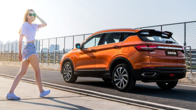 Proton X50 will be Based on Geely SX11 Binyue 5
