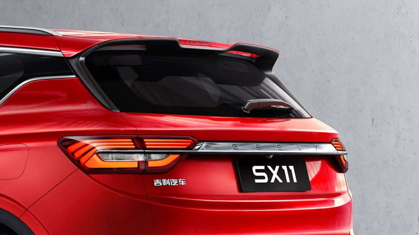 First Official Photos: Geely SX11 16