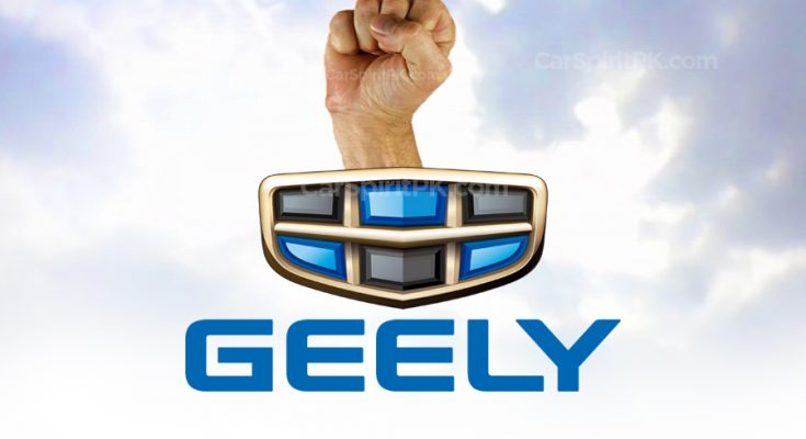 Geely Has Become China's Third Largest Carmaker 1