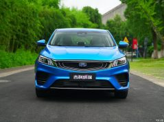 All New Geely BinRui Sedan Launched in China 26