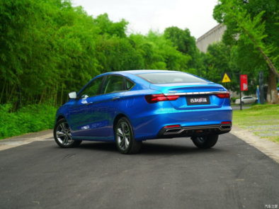 All New Geely BinRui Sedan Launched in China 4