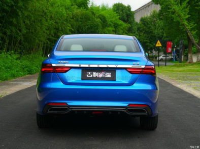 Next Gen Proton Preve to be Based on Geely BinRui 16