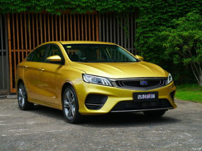 All New Geely BinRui Sedan Launched in China 28
