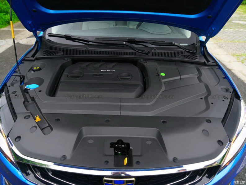 All New Geely BinRui Sedan Launched in China 75