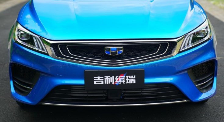 All New Geely BinRui Sedan Launched in China 2