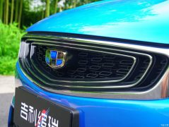 All New Geely BinRui Sedan Launched in China 89