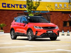 Geely SX11 BinYue Revealed to Media Ahead of Launch 16