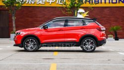 Geely SX11 BinYue Revealed to Media Ahead of Launch 26