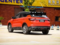 Geely SX11 BinYue Revealed to Media Ahead of Launch 19