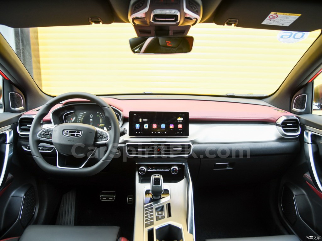 Geely SX11 BinYue Revealed to Media Ahead of Launch 12