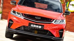 Geely SX11 BinYue Revealed to Media Ahead of Launch 65