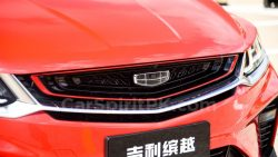 Geely SX11 BinYue Revealed to Media Ahead of Launch 23