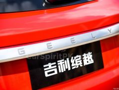 Geely SX11 BinYue Revealed to Media Ahead of Launch 68