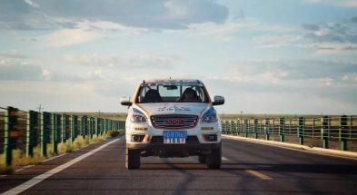 JAC Won Tri-Nation Cross-Country Rally With T6 Pickup 8