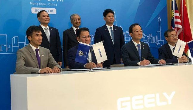 Proton Has Signed A Deal With Geely To Set Up A Manufacturing Plant In China 7