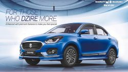 Suzuki Dzire Special Edition Launched in India at INR 5.5 lac 14