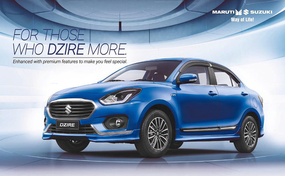 Suzuki Dzire Special Edition Launched in India at INR 5.5 lac 2