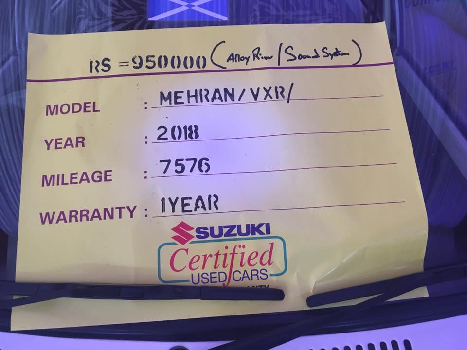 Used Suzuki Mehran for PKR 9.5 lac 2