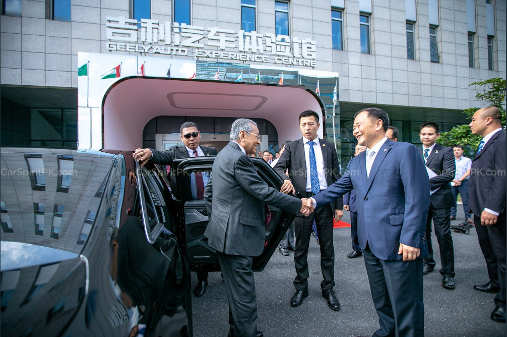 Proton Has Signed A Deal With Geely To Set Up A Manufacturing Plant In China 1