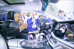 Proton Has Signed A Deal With Geely To Set Up A Manufacturing Plant In China 4
