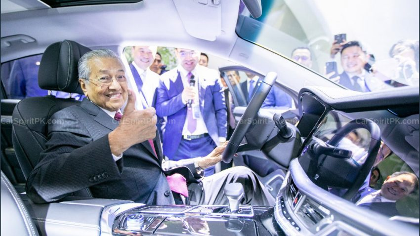 Proton Has Signed A Deal With Geely To Set Up A Manufacturing Plant In China 6