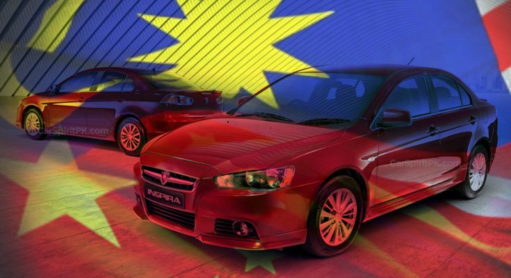 Proton Has Signed A Deal With Geely To Set Up A Manufacturing Plant In China 2