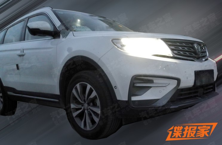 First Spy Shots: Proton SUV 1