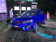Geely SX11 BinYue Revealed to Media Ahead of Launch 3