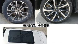 Most Expensive FAW T77 SUV to Launch in China by Q4, 2018 7
