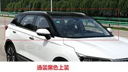 Most Expensive FAW T77 SUV to Launch in China by Q4, 2018 6