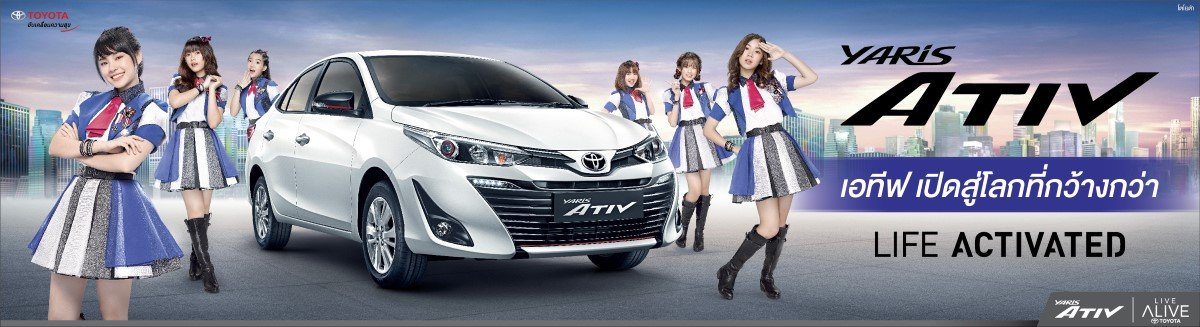 31 Thousand Units of Toyota Yaris Ativ Sold Within a Year in Thailand 8