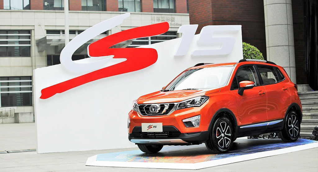 The Changan CS15 Crossover 22
