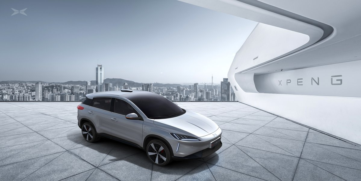 China's EV Startup XPeng Valued at 25 billion Yuan in Latest Fundraising 2