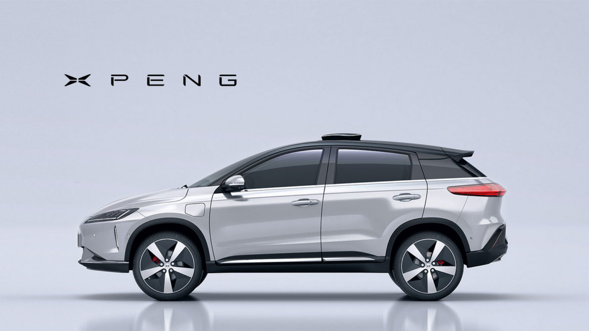 China's EV Startup XPeng Valued at 25 billion Yuan in Latest Fundraising 9