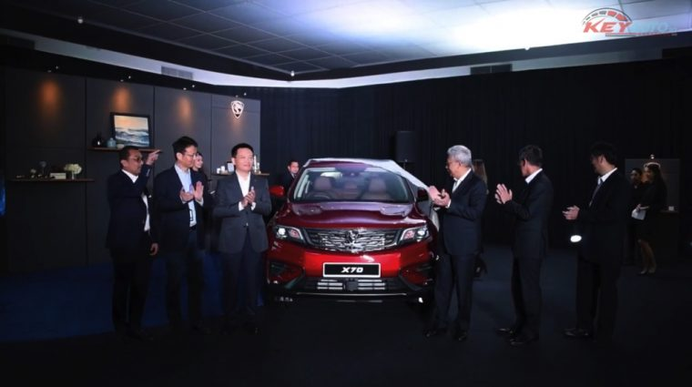 Proton Officially Unveils the Geely Boyue-Based X70 SUV 1