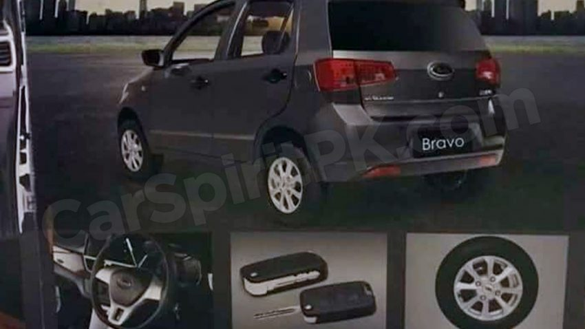 United Bravo Launched in Pakistan Priced at PKR 8.5 lac 12
