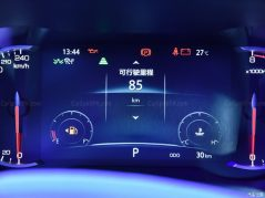 Changan CS35 Plus at 2018 Chengdu Auto Show 18