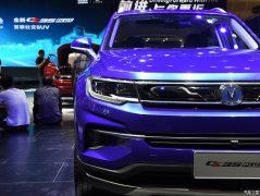 Changan CS35 Plus at 2018 Chengdu Auto Show 21