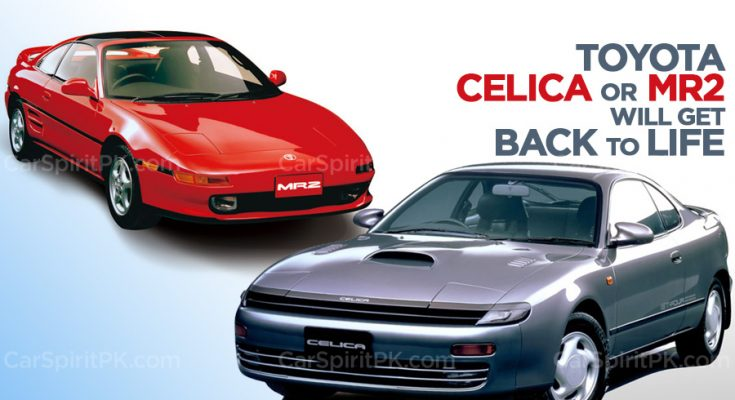 After Supra Toyota Wants to Bring the Celica or MR2 Back to Life 1