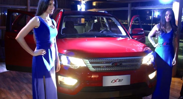 Changan CX70 Wins the Best Value Automobile Award in Chile 2