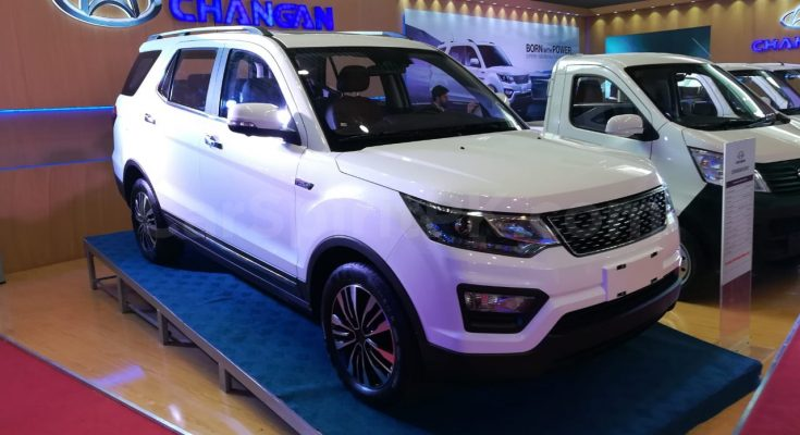 Exclusive: CarSpiritPK Talks with Danial Malik as Changan Unveils its Initial Lineup at the 2018 IEMA Expo 1