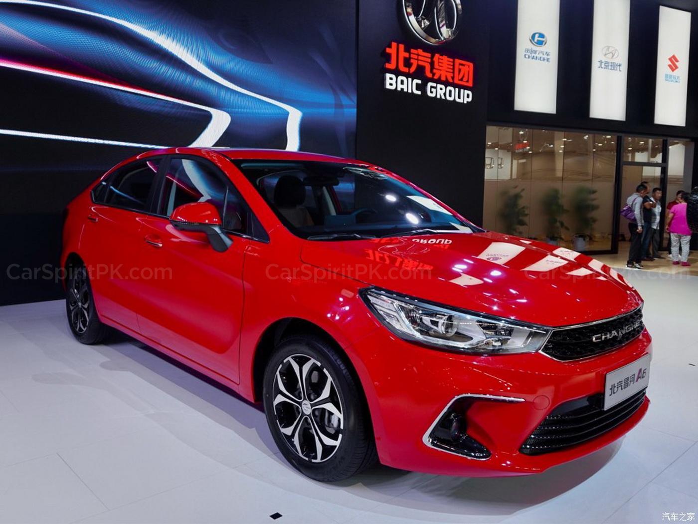 The 2018 Changhe A6 Sedan 6
