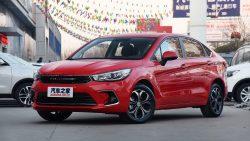 The 2018 Changhe A6 Sedan 11