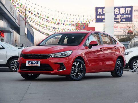 The 2018 Changhe A6 Sedan 7