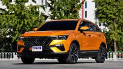 FAW to Launch the Flagship Bestune T77 SUV in November 26
