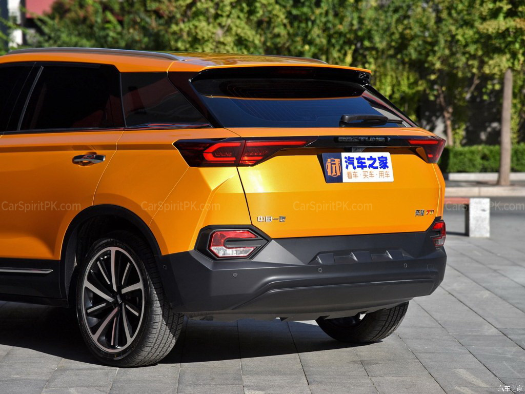 FAW to Launch the Flagship Bestune T77 SUV in November 3