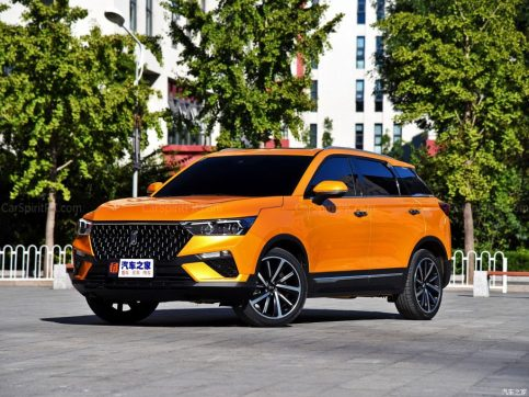 FAW to Launch the Flagship Bestune T77 SUV in November 5