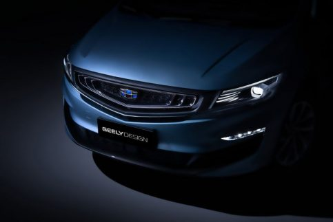 Geely Releases Initial Details and Images of the VF11 JiaJi MPV 15