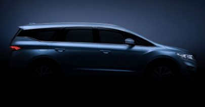 Geely Releases Initial Details and Images of the VF11 JiaJi MPV 19