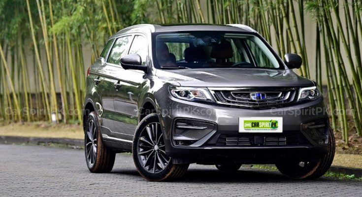 Can Geely-Based Proton Cars Make it to Pakistan? 1